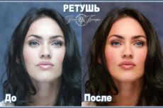 Нарисую скетч по вашему фото 18 - kwork.ru