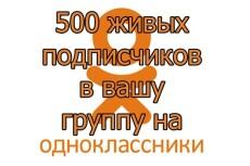 переведу аудио/видео в текст (транскрибацию) 4 - kwork.ru