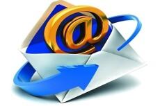 Регистрация почтовых ящиков 11 - kwork.ru