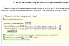 Установлю скрипт Онлайн-Консультанта для сайта, Интернет-Магазина 9 - kwork.ru