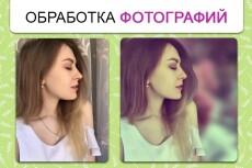 Макет этикетки, упаковки 13 - kwork.ru