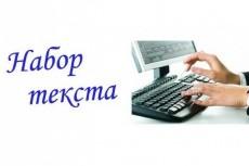 Могу создать буклет 6 - kwork.ru