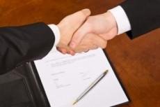 Напишу бланк о приеме, увольнение, увольнение по соглашению сторон 8 - kwork.ru