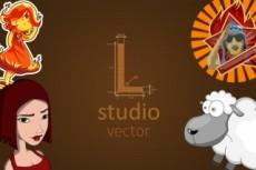 Переведу ваш логотип или изображение в вектор 14 - kwork.ru