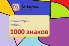 Озвучиваю любые видеоролики 4 - kwork.ru