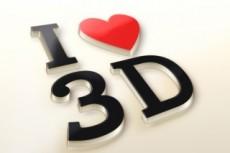 Продам логотип в 3D 11 - kwork.ru