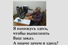Статьи на темы по психологии 17 - kwork.ru