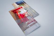 Создание макета листовки 93 - kwork.ru