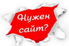 установлю антивирусную программу 4 - kwork.ru