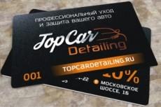 Сделаю Дизайн  разного рода 38 - kwork.ru