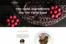 Сделаю дизайн Landing Page в PSD 14 - kwork.ru