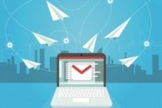 Массовая рассылка писем по Вашей базе: 99% INBOX 13 - kwork.ru