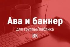 разработаю дизайн листовки 8 - kwork.ru