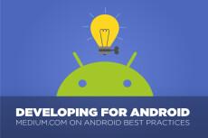 Создание андроид приложения из мобильной версии сайта 11 - kwork.ru