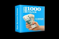 3D книги, коробки, DVD и CD диски 9 - kwork.ru