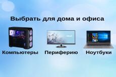 Быстро перенесу Ваш сайт на новый хостинг или домен 40 - kwork.ru