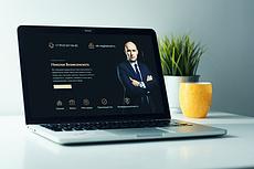 Создам уникальный дизайн Landing Page и не только 21 - kwork.ru