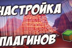 Сделаю gif анимацию из изображений качественно 13 - kwork.ru