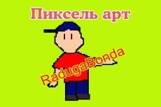 Разработаю дизайн журнала-поздравления 30 - kwork.ru