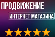 Статьи для вашего сайта 8 - kwork.ru
