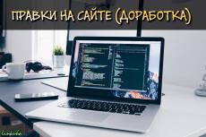 Настройка площадки под сайт на VPS, VDS Linux 10 - kwork.ru