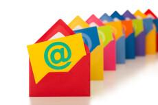Email база на 100000 адресов 10 - kwork.ru