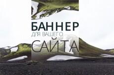 Сделаю дизайн сайта с нуля 60 - kwork.ru