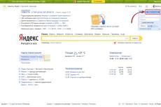 Вручную отправляю письма, любые почтовые сервисы 23 - kwork.ru