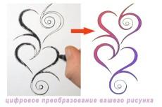 создам логотип вашей мечты 9 - kwork.ru