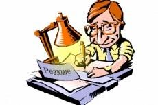 Найду Вам адвоката или налогового консультанта в Германии по вашей теме 6 - kwork.ru