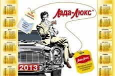 Создам 3 календаря на 3 месяца 16 - kwork.ru