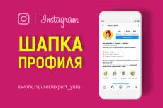 Создам один хороший баннер 43 - kwork.ru