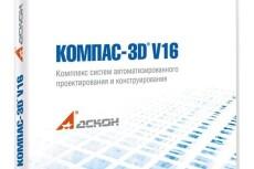 сделаю перевод с Английского на Русский, с Русского на Английский 4 - kwork.ru