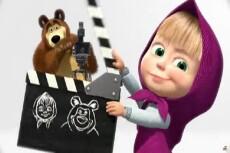 Озвучу мульт, игру, ролик, детские и взрослые голоса, есть примеры 25 - kwork.ru