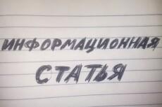 """Напишу текст """"О компании"""" 3 - kwork.ru"""