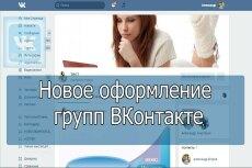 Разработка логотипа 29 - kwork.ru