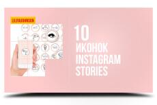 Оформлю обложку и аватар в группу вконтакте 16 - kwork.ru