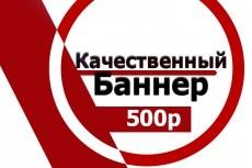 Набор для Instagram 7 - kwork.ru