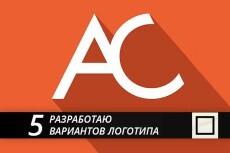 Услуги веб-дизайна 5 - kwork.ru