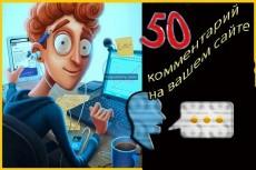 размещаю статьи в CMS WP 6 - kwork.ru