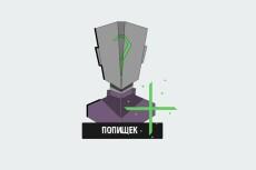 Создам флеш-баннер с оригинальной анимацией 25 - kwork.ru
