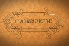 "Интро или заставка ""Старое кино"" 4 - kwork.ru"