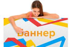 Создаю слайд-шоу из ваших фото 27 - kwork.ru