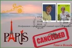 Удалю водяные знаки на 5 изображениях 6 - kwork.ru