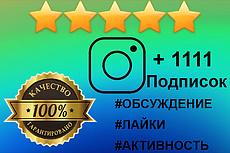 Создам логотип для любой цели 35 - kwork.ru