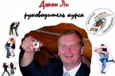 создам бренд даже для полного Гаргантюа 6 - kwork.ru