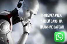 Базы данных и клиентов 9 - kwork.ru