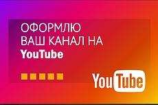 Оформлю сообщество Вконтакте 21 - kwork.ru