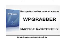 Продам спортивный сайт 4300 новостей есть демо 17 - kwork.ru