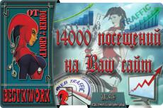 Чистка E-mail базы до 100.000 адресов от команды Joker-Group 16 - kwork.ru